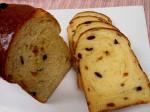 フルーツブリオッシュ風食パン